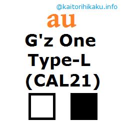 au-cal21