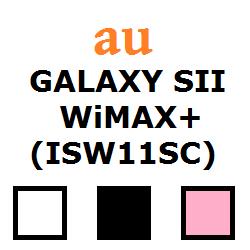 au-isw11sc