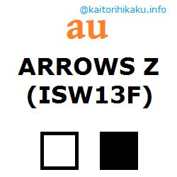 au-isw13f