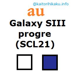 au-scl21