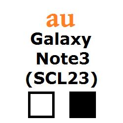 au-scl22
