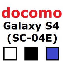 sc-04e