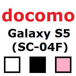 sc-04f