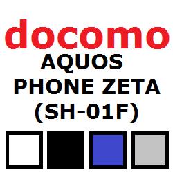 docomo-sh-01f