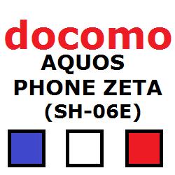 docomo-sh-06e