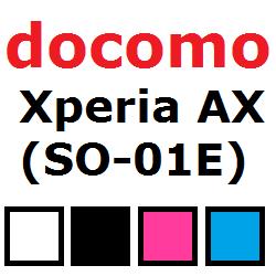 docomo-so-01e