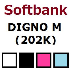 sb-202k