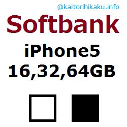 sb-iphone5