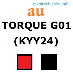 au-kyy24