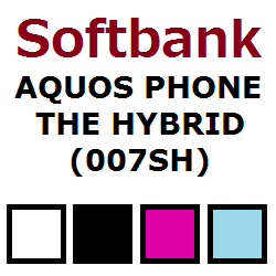 sb-007sh