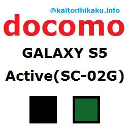 docomo-sc-02g