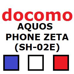 docomo-sh-02e