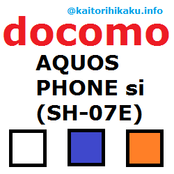 docomo-sh-07e