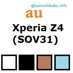 au-sov31