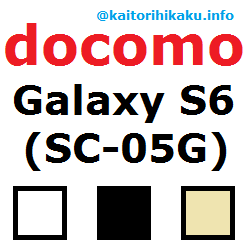 docomo-sc-05g