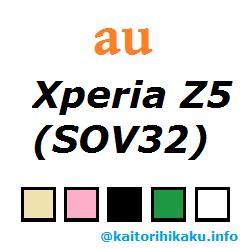 au-sov32