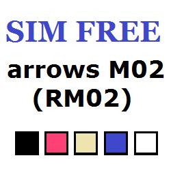 SIMフリー端末(海外スマホ)